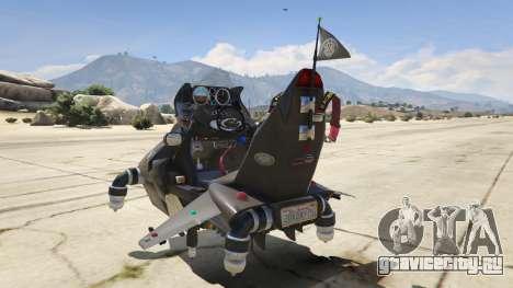 Motojet 2.0 для GTA 5 третий скриншот
