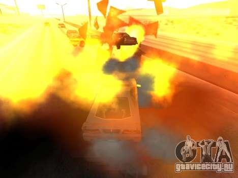 Взрыв машин для GTA San Andreas третий скриншот
