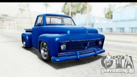 GTA 5 Vapid Slamvan Custom для GTA San Andreas вид справа