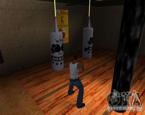 Груша для бокса для GTA San Andreas четвёртый скриншот