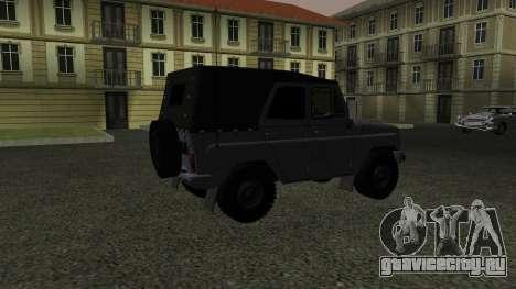 УАЗ-469 для GTA San Andreas вид сзади