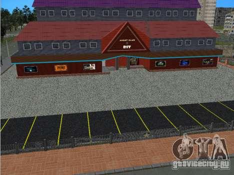 Текстуры для GTA Criminal Russia (Часть 2) для GTA San Andreas третий скриншот
