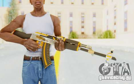CS:GO - AK-47 Carbon Edition для GTA San Andreas третий скриншот