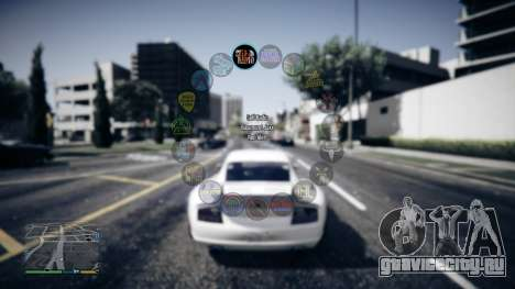 В GTA V будет изменять размер У5.5 ( стабильный  для GTA 5 седьмой скриншот
