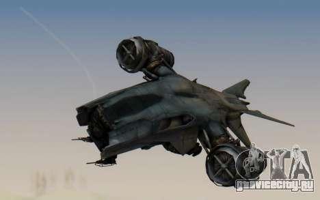HK Aerial from Terminator Salvation для GTA San Andreas вид сзади слева