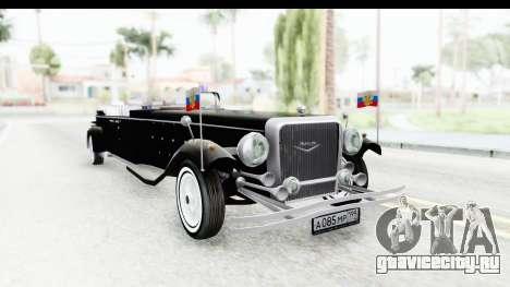 Unique V16 Phaeton VIP для GTA San Andreas