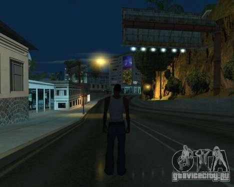 Armenia Erevan Poster для GTA San Andreas третий скриншот