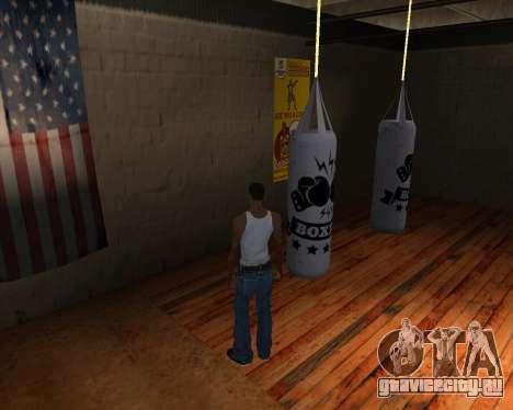 Груша для бокса для GTA San Andreas третий скриншот