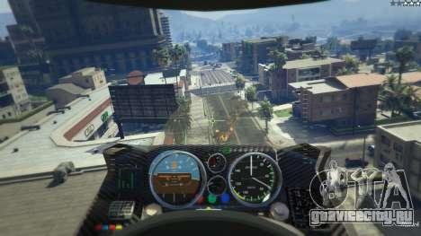 Motojet 2.0 для GTA 5 девятый скриншот