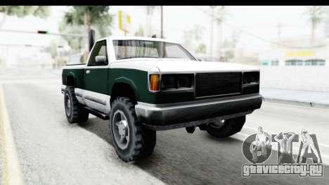 Yosemite Truck для GTA San Andreas