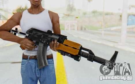 APB Reloaded - N TEC-5 для GTA San Andreas