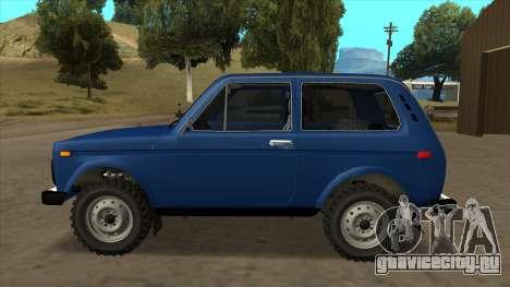 ВАЗ 2121 для GTA San Andreas вид сзади слева