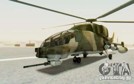 WZ-19 Attack Helicopter Asian для GTA San Andreas