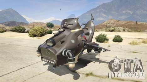 Motojet 2.0 для GTA 5
