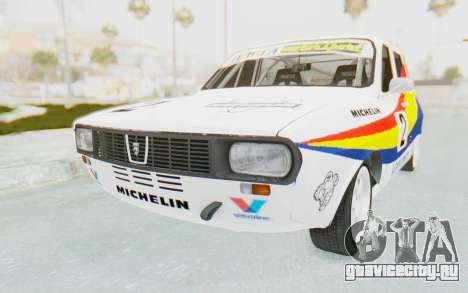 Dacia 1300 Rally для GTA San Andreas вид справа