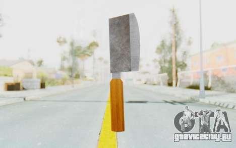 Butcher Knife для GTA San Andreas