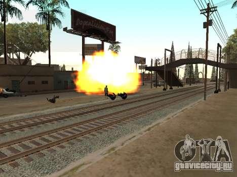 Взрыв машин для GTA San Andreas второй скриншот