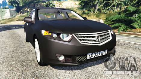 Honda Accord 2010 для GTA 5