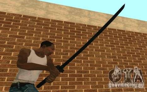 Sword of Blades для GTA San Andreas третий скриншот