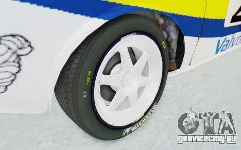 Dacia 1300 Rally для GTA San Andreas вид сзади