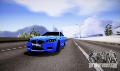 BMW M5 F10 G-Power для GTA San Andreas вид слева