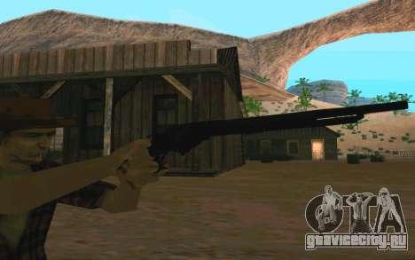 Winchester Model 1887 для GTA San Andreas четвёртый скриншот