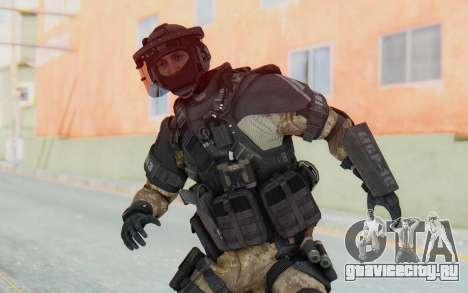 Federation Elite LMG Desert для GTA San Andreas