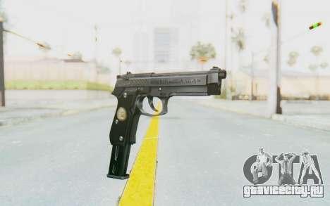 Tariq Iraqi Pistol Back v1 Silver Long Ammo для GTA San Andreas