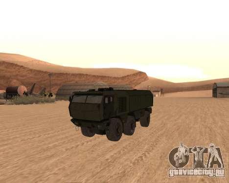 КАМАЗ 63968 Тайфун для GTA San Andreas