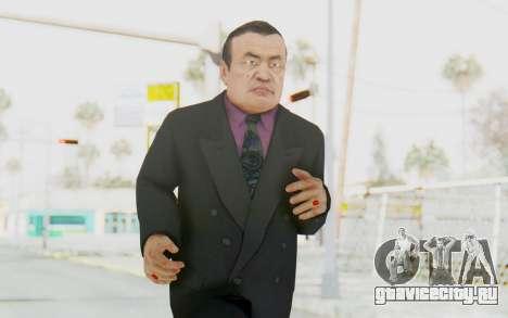 Mafia 2 - Wong для GTA San Andreas