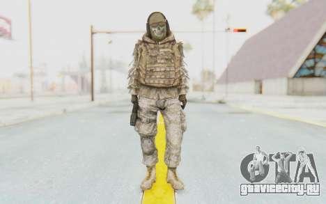 COD MW2 Ghost Sniper Desert Camo для GTA San Andreas второй скриншот