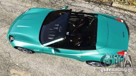 Ferrari California Autovista [add-on] для GTA 5 вид сзади