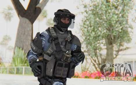 Federation Elite LMG Urban-Navy для GTA San Andreas