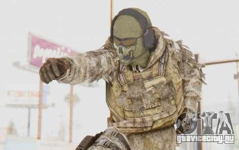 COD MW2 Ghost Sniper Desert Camo для GTA San Andreas