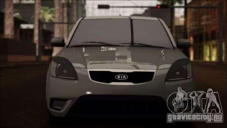 Kia Rio для GTA San Andreas вид сверху