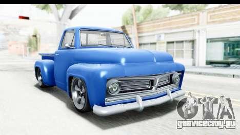 GTA 5 Vapid Slamvan without Hydro IVF для GTA San Andreas