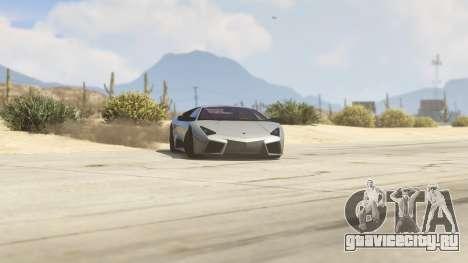 Lamborghini Reventon 7.1 для GTA 5 вид справа