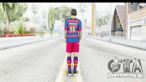 Lionel Messi для GTA San Andreas третий скриншот