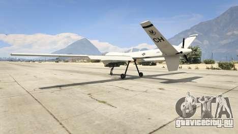 MQ-9 Reaper UAV 1.1 для GTA 5