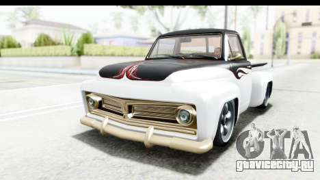 GTA 5 Vapid Slamvan Custom для GTA San Andreas вид изнутри