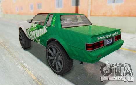 GTA 5 Willard Faction Custom Donk v3 IVF для GTA San Andreas