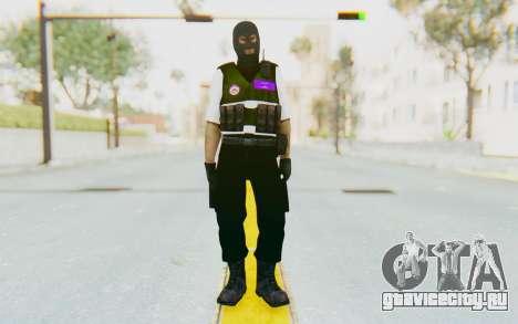 Bahrain Defense для GTA San Andreas второй скриншот