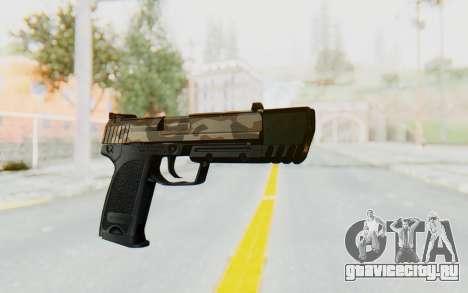 HK USP 45 Army для GTA San Andreas