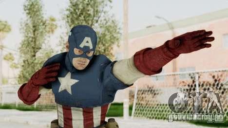 Captain America Super Soldier Classic для GTA San Andreas