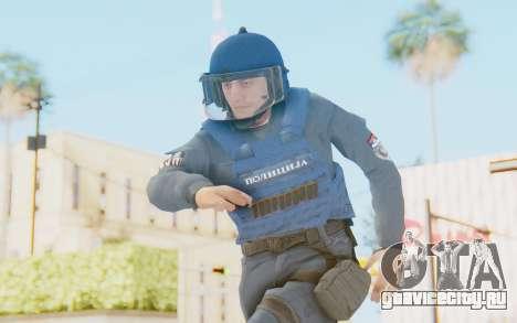 Interventna Jedinica Policije Srbije для GTA San Andreas