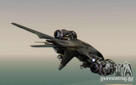 HK Aerial from Terminator Salvation для GTA San Andreas вид слева