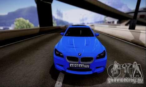 BMW M5 F10 G-Power для GTA San Andreas вид сзади слева