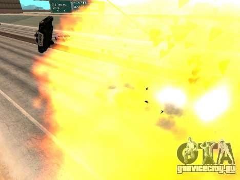 Взрыв машин для GTA San Andreas четвёртый скриншот