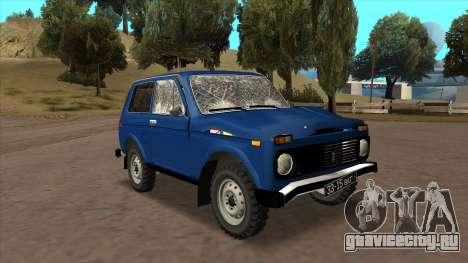 ВАЗ 2121 для GTA San Andreas вид справа
