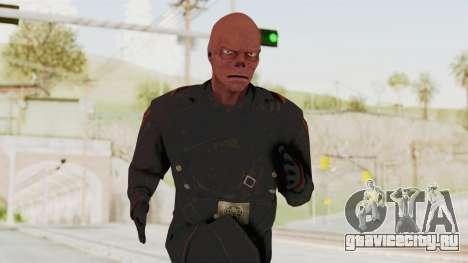 Captain America Super Soldier - Red Skull для GTA San Andreas